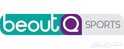 BeoutQ Sports Logo