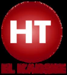 HT El Kadsre 2017