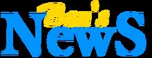 Ben'sNews2005