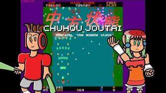 First look at Chuhou Joutai - A Retro Danmaku Game-0