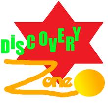 DZ 2005-2010 logo