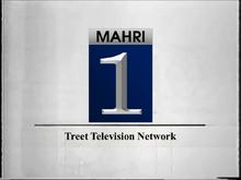 Mahri TV1 ident 1994