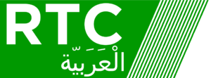 RTC Al Arabiyya logo