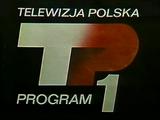 TVP1 (Gawah)