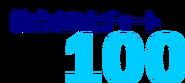 Unifycharts100jp