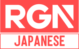 RGN Japanese logo 2018 final