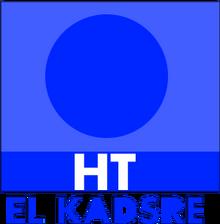 HT El Kadsre 1995