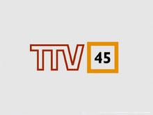 TTV ident 1996