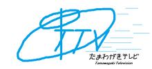 Tamawagaki Television 1979