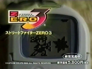 Pocketstationstreetfighterzeroek2000
