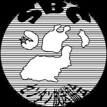 SBC41