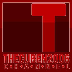 TheCuben2006 1991