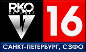 RKO Network SPb 2009