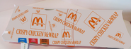 McDonald's Crispy Chicken McWrap package 2013 1983 style