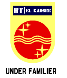 HT El Kadsre 1977