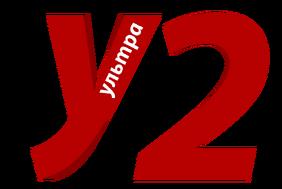 Ultra 2 Russia