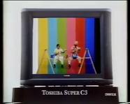 Screenshot from TVB Pearl Hong Kong Commercials (circa 1990).mp4 - 1
