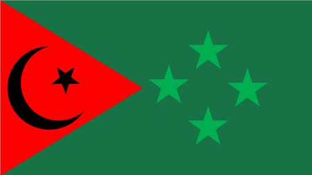 Barokia Flag New