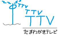 TTV 1986