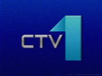 CTV1 ident 1991