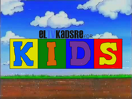 El TV Kadsre for Kids ID 1988