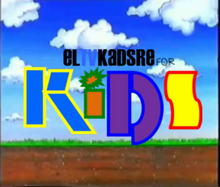 El TV Kadsre for Kids Logo (1993-1997)0001
