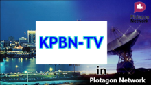 KPBN-TV 2015 Little Rock ident