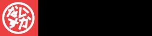 Naisuka logo 1967