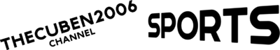 TheCuben2006 Channel Sports 2015 logo