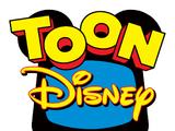 Disney XD (Visczech)