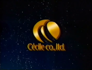 Cécile co , ltd CM 1990