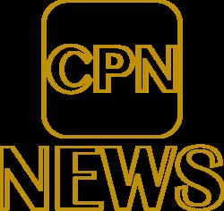 CPN News 1980