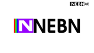 NEBN FLASHBACK 92 IDENT