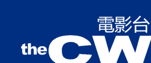 The CW Chinese Movies