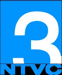 NTVC 3 Logo 1999-2006