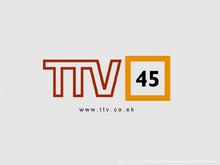 TTV ident 1996website