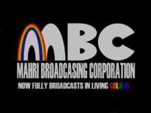 MBC ident 1964