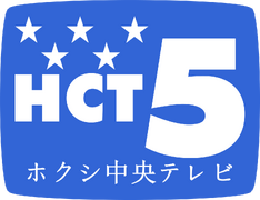 RHT64