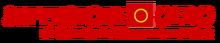 2020 Superstore Oebo logo