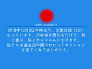 TCA Kuni - Closing Message