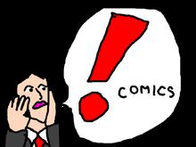 Old! Comics logo