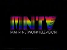MNTV ident 1977