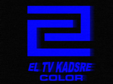 El TV Kadsre 2 Color Ident (1968-1972)