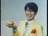 7elevenburgerek1983