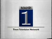 Mahri TV1 ident 1998