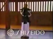 Shiseidovu1980