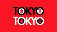 Tokyo Tokyo ad 2017