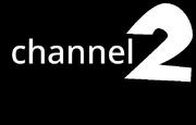 KJJF-TV 1970