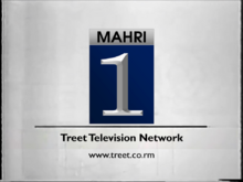 Mahri TV1 ident 1998 with website
