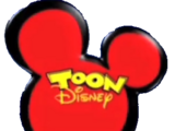 Toon Disney (programming block) (Heartlake)
